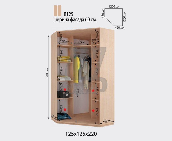 Угловой шкаф-купе в125 (h2200 мм.) (ооо дом) - шкафы-купе.